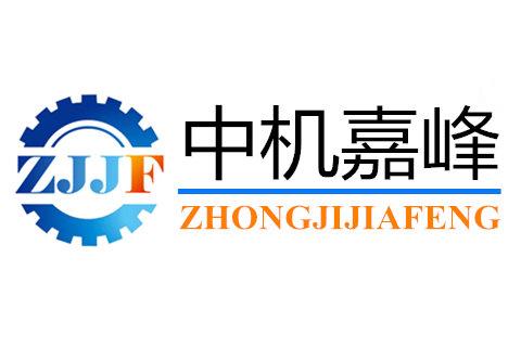 hga010嘉feng机械设备(北jing)有限gong司logo标志